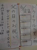 DSC07924.JPG